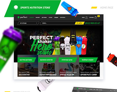 Perfectsport nutrition store
