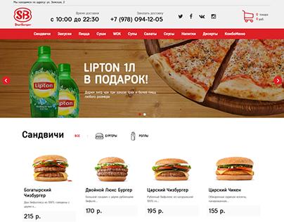 Доставка еды - Starburger