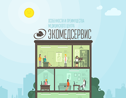 Illustration for Medical Center