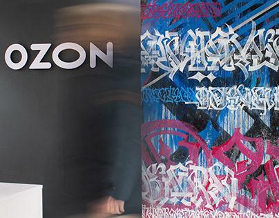 OZON Interior mural