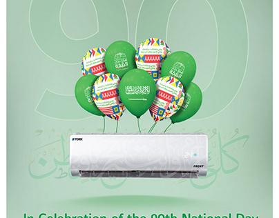 York Saudi National Day 15% Ad