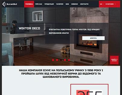 B2B, B2C Online store, Blog.