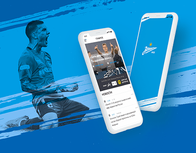 The Mobile application of FC Zenit