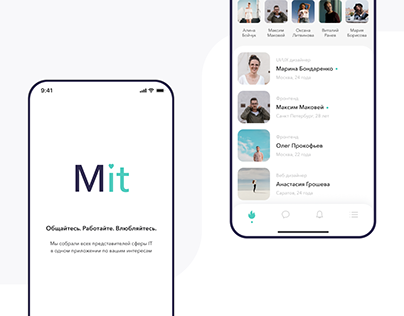Mit - social app to connect with IT people