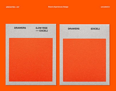 UNCOATED-247 Brand eXperience Design