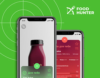 Foodhunter Mobile App UI/UX