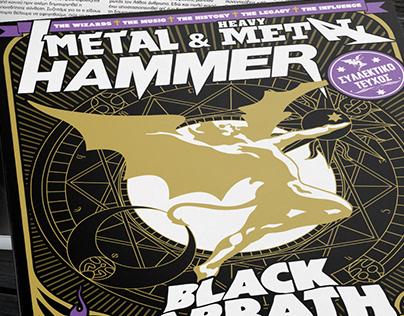 Metal Hammer Greece