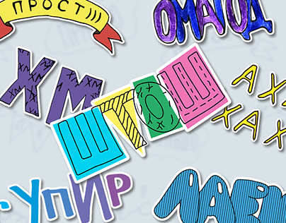 Old Russian Melancholy Sticker Pack