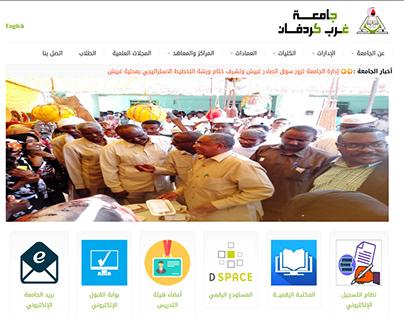 West Kordofan University Official Website