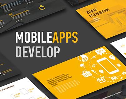 Презентация «Разработка мобильных приложений»