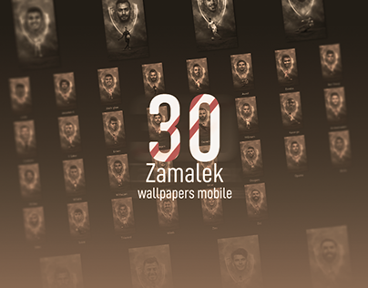 30 Zamalek Wallpapers Mobile 2020