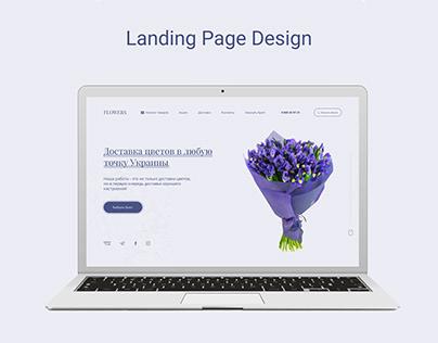 Landing Page. Онлайн магазин по доставке цветов