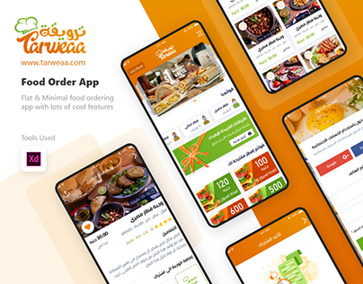 Tarweaa Mobile App Design