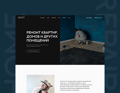Home Repair Voitstroy