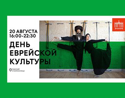 Рекламные материалы для парка ВДНХ