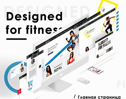 Fitness project - for company DfF