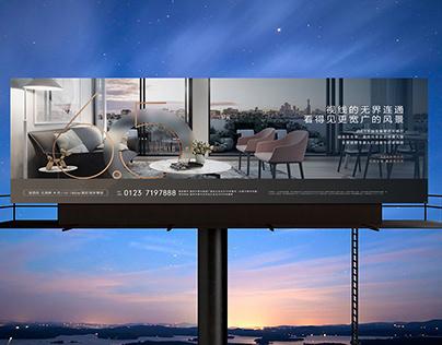 地产总监稿系列画面横厅刷屏
