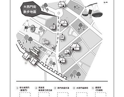 瞭解彰化城的族群分佈概念-學習單