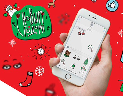 FREE new year stickers for iMessage and Telegram