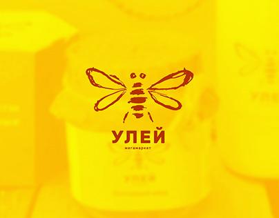 ULEY — Brand identity