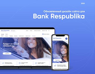 Bank Respublika | Website Redesign