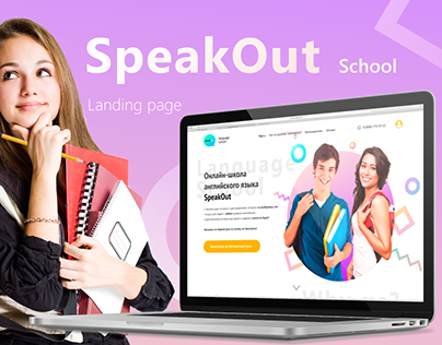 Landing Page for English school SpeakOut