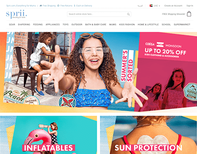 Summer Essentials - Sprii.ae