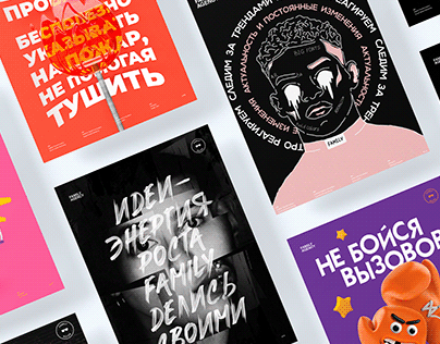Posters — Vol I