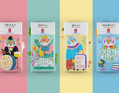 Flavored Chocolate Package Design/甜巧克力包装设计