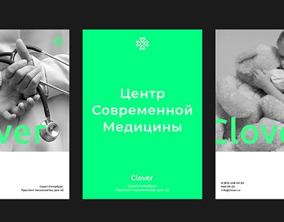 "Medical Center ""Clover"" redesign"