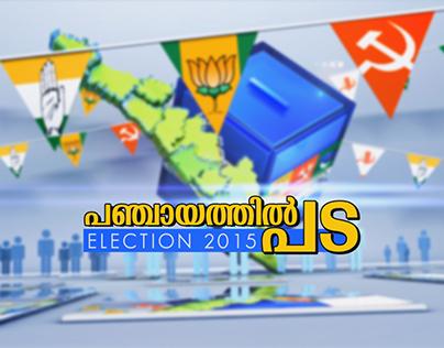 Election-2015  Mathrubhumi News