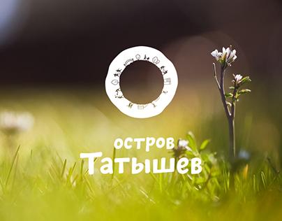 Tatyshev island recreation park