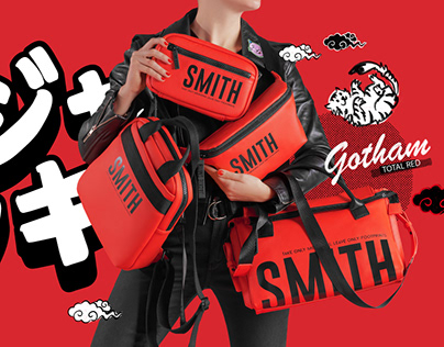 Jackie Smith - Gotham Red Release