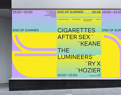 End of Summer Festival Identity