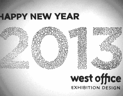 Animated Gif - West Office Holiday Card