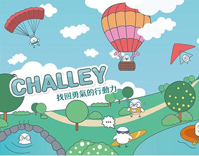 Challey - 找回勇氣的行動力