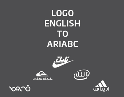 Logo English To Arabic