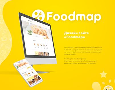 Foodmap Web-site Design