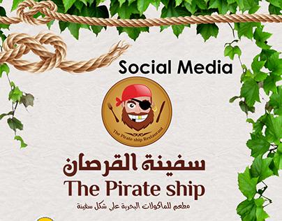 Pirate-Ship-Restaurant