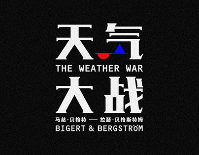 The Weather War – B&B Solo Exhibition