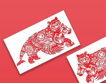 Papercut Hybrid