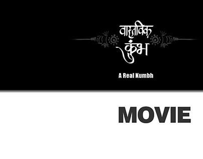 Vaastavik Kumbh: A real Kumbh, Documentary Project