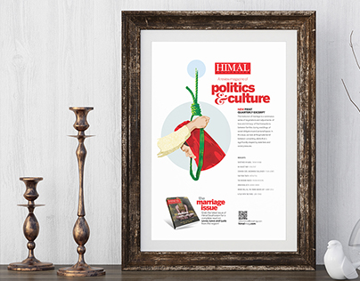 Poster illustration and design for Himal Southasian