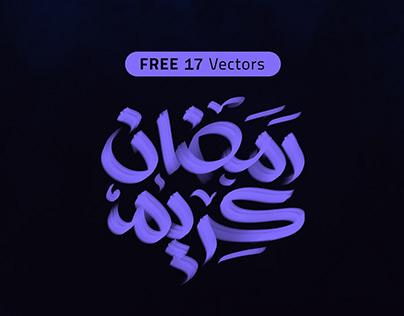 Ramadan Kareem 2020 ( Free 17 Vectors )