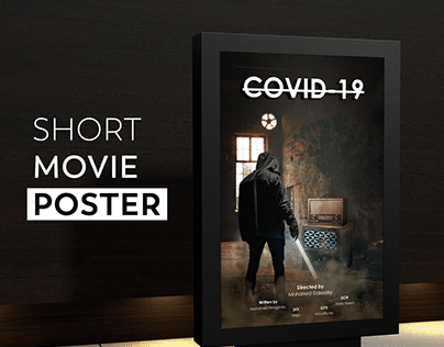 COVID-19 ''short movie poster''