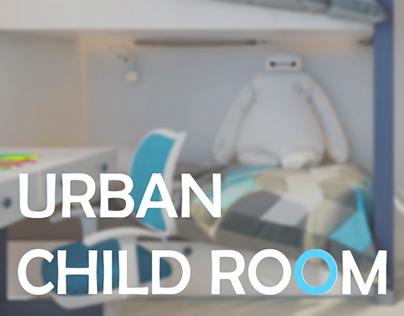 U-CHILDROOM