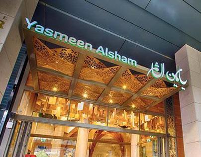 Yasmeen Al Sham restaurant, Emaar Boulevard, Dubai