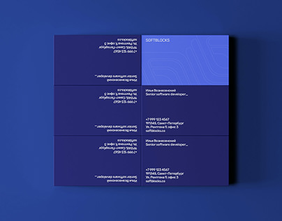 Softblocks Inc, Branding Design
