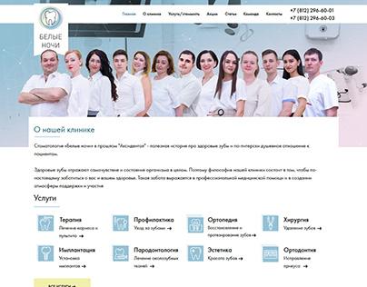 spbwn.ru