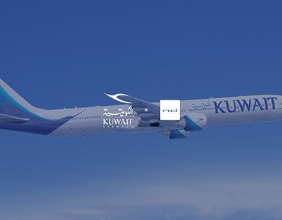 Kuwait Airways In-Flight Entertainment System
